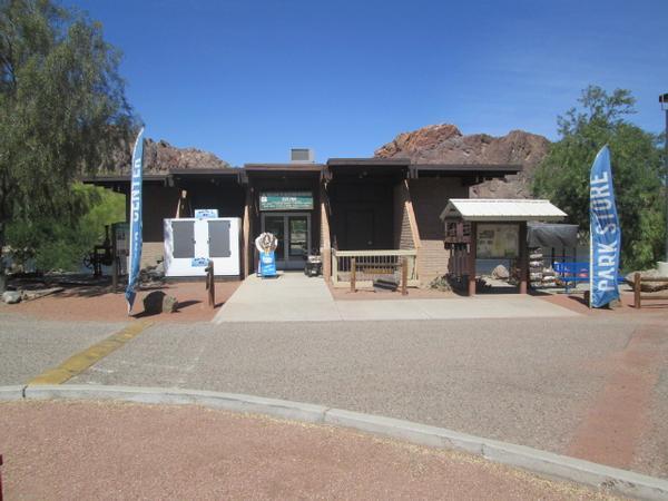 Buckskin Mountain Visitor Center